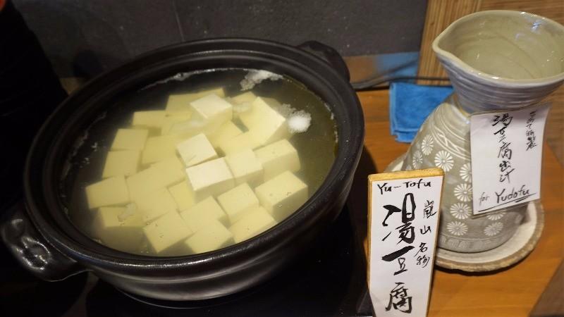 Arashiyama classic: yudofu