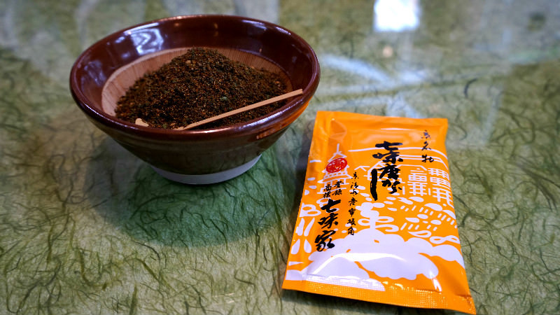 Shichimi Packets