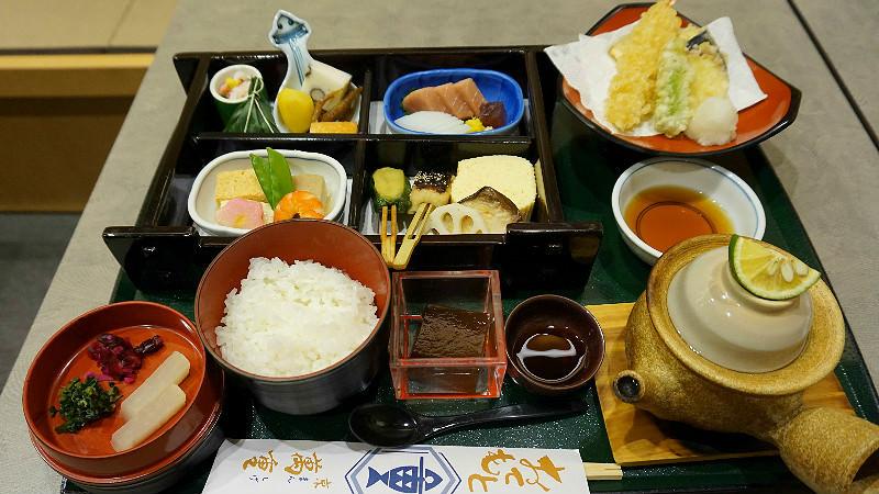萬重綜合套餐「竹」
