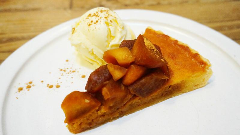 Apple Caramel Tart Pie