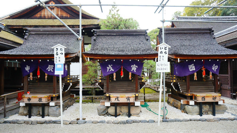 Koto Shrine