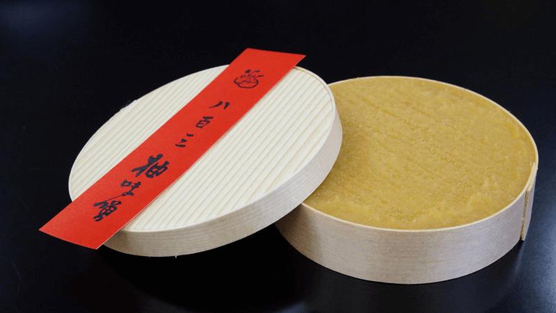 木盒裝柚味噌