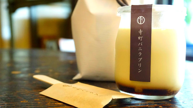 Teramachi Vanilla Pudding