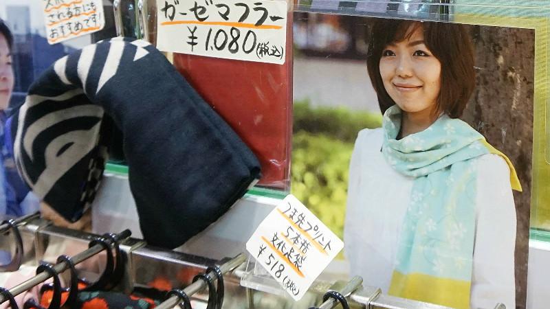 Gauze 圍巾
