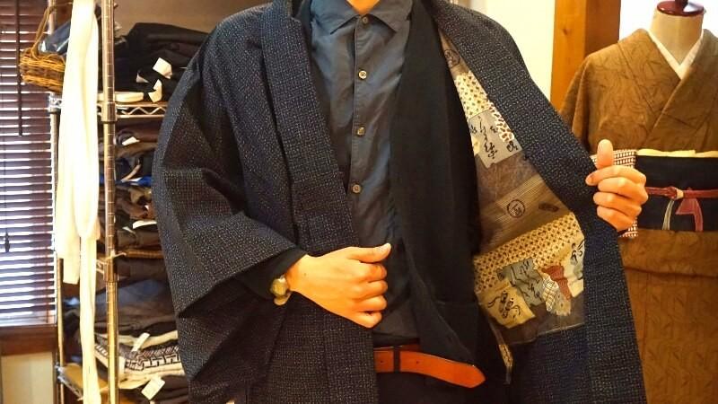 男用古董短外罩 (Haori)