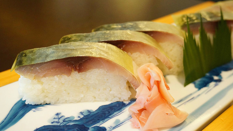 鯖魚壽司 (Saba Sushi)