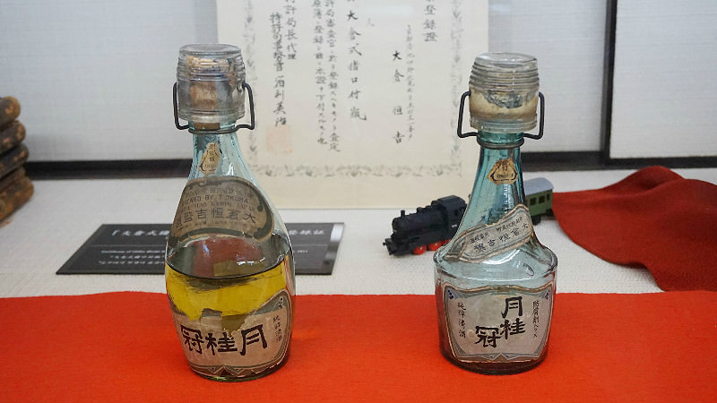 Small bottles with cups
