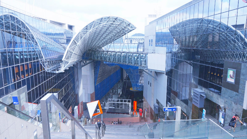 A shopping guide for Kyoto Station