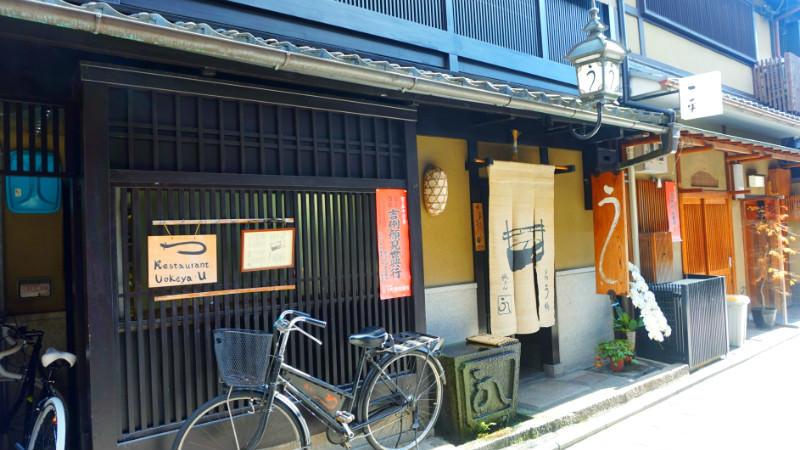"hiragana letter ""う"""