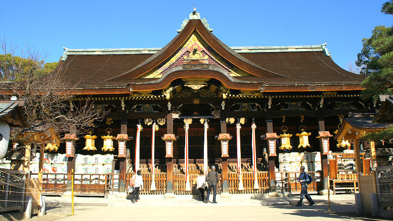 Honden (the main shrine)