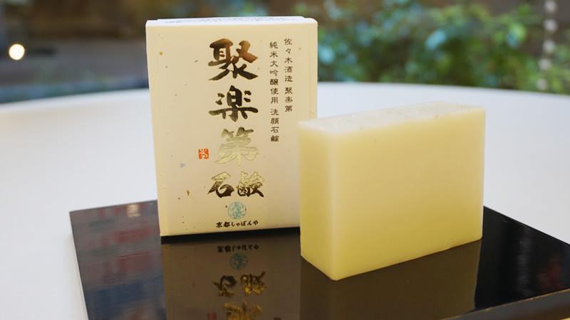 聚樂第肥皂