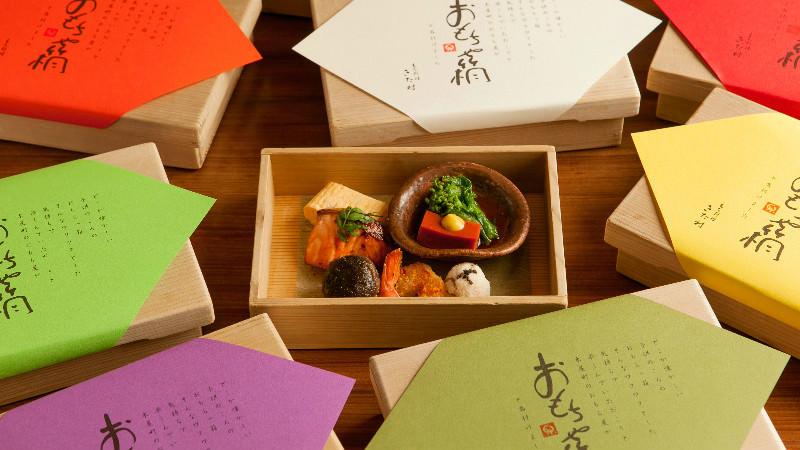 Omocha-bako(玩具箱)