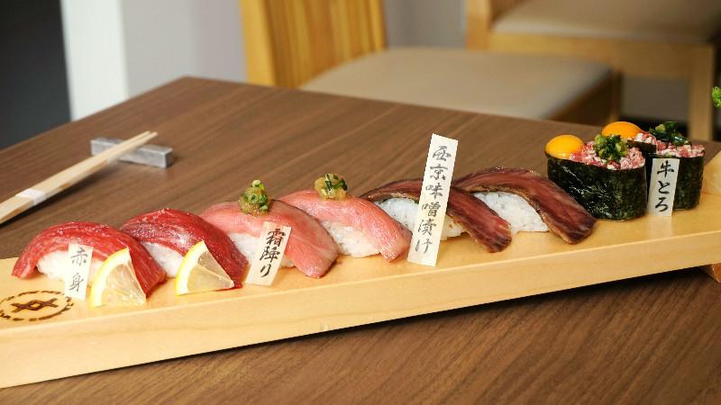 Wagyu Sushi (8 pieces)
