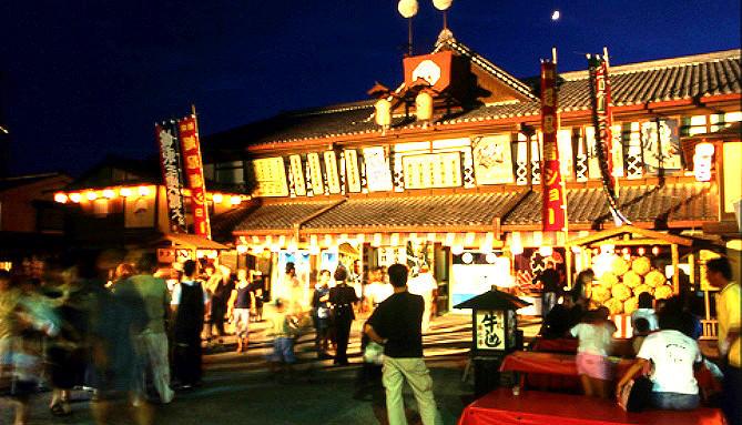 中村座劇場