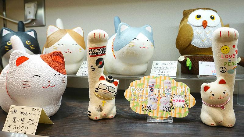 Cats' figures
