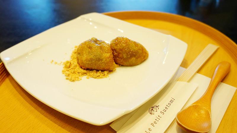 An no Marumaru (deep fried wheat gluten balls)