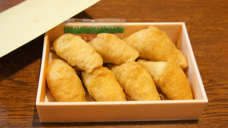 Inari-zushi lunch box