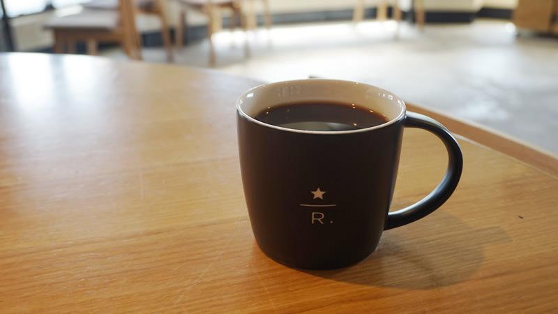 Starbucks Reserve Clover Coffee