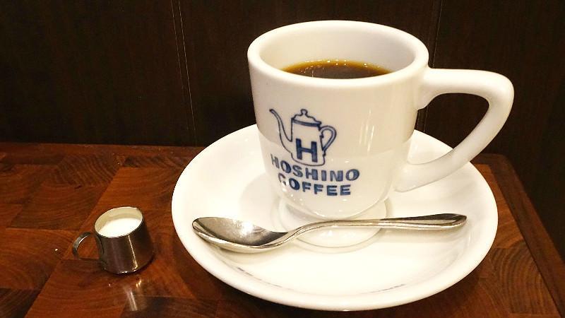 """Hoshino"" Blended Coffee"