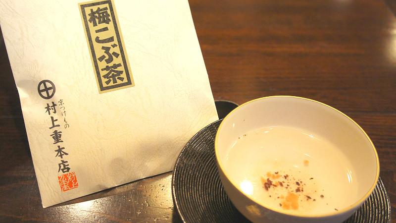 """Ume-kobu cha"", Plum kelp tea"