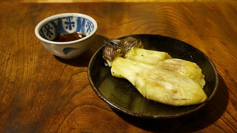 燒茄子 (Yaki Nasu)