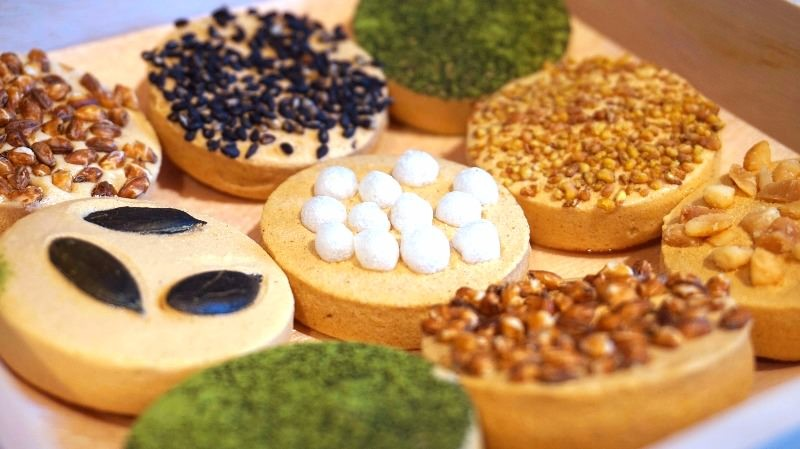 Yakihozui – Scattering seeds