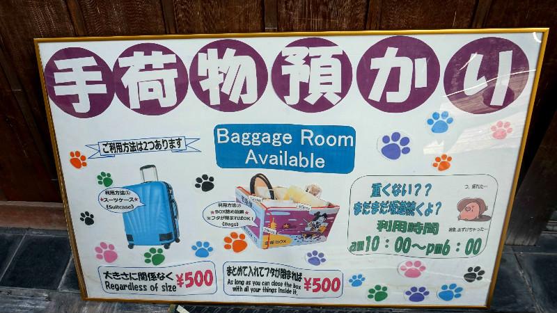 將你的行李寄放一天或將它寄送至你在日本的下一個目的地