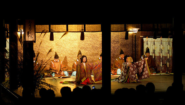 Shimogamo ancient music group