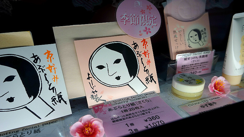 Best souvenirs for girls! 5 cute Japanese cosmetic products