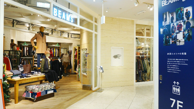 1st Floor Fashion Area