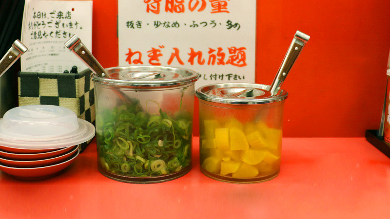 Green Onion and Pickled Radish