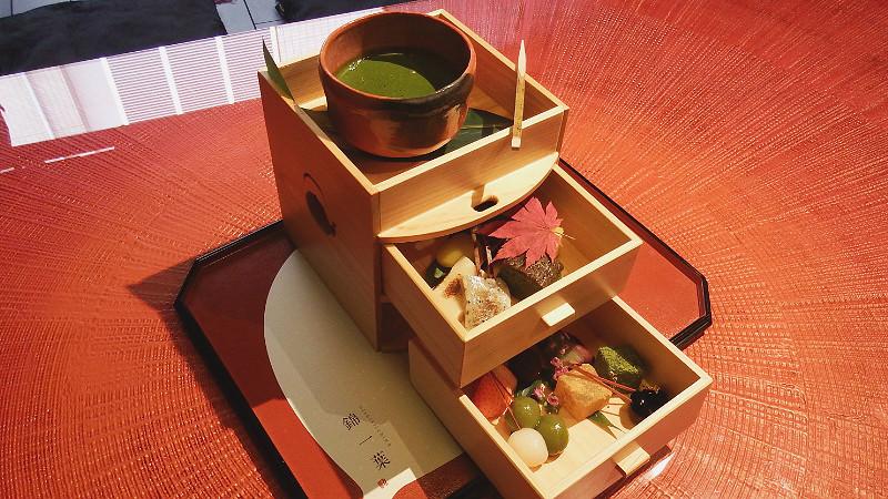 錦一葉火鍋