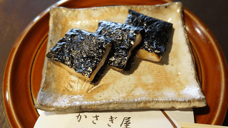 Isomaki