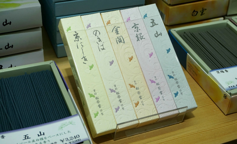 Kokoromi-koh (daily incense assortment)