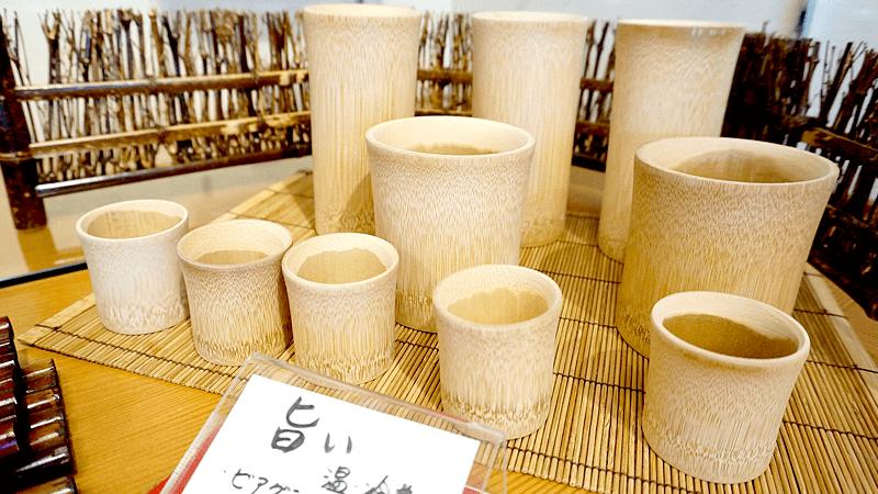 竹製飲用杯子