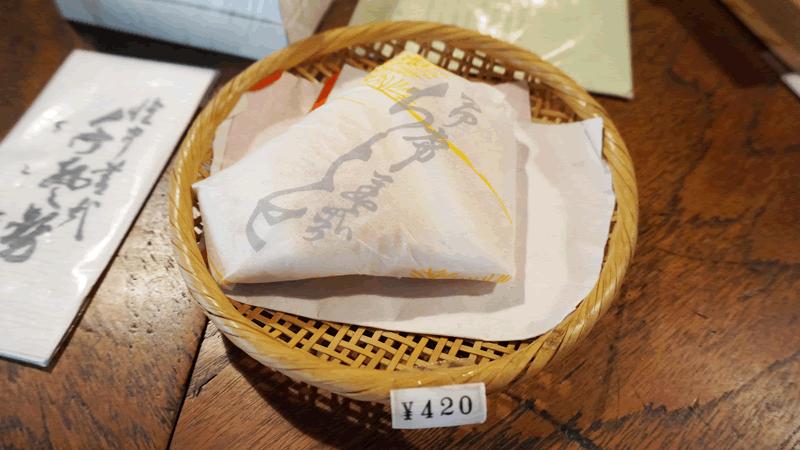 ちとせ(Chitose)