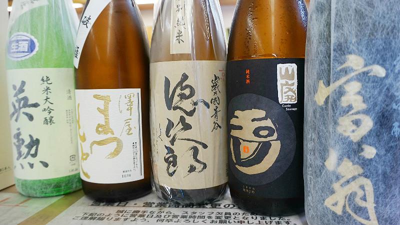 Sake Locals Love