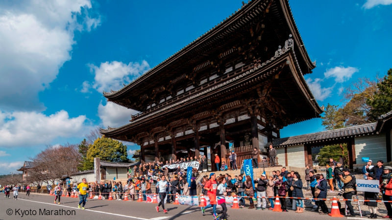 Run a marathon while taking in Kyoto's scenes