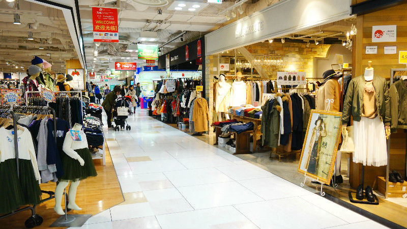 Not Only Electronics. Clothing to Travel Agency, cosmetics to toys