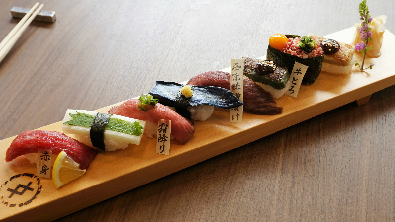 Wagyu Sushi and Kyoto-style vegetable sushi (8 pieces)