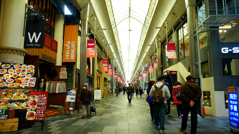 Buy some souvenirs for yourself at the locally loved shopping arcade of Teramachi!