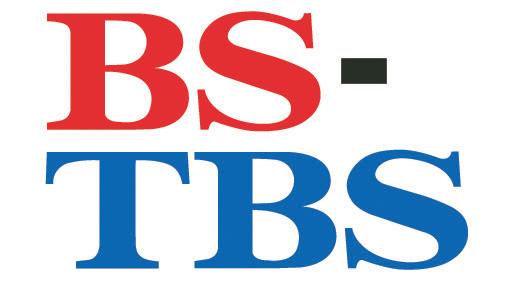 【BS-TBSの「Biz street」に知るカフェが放映されました】