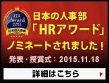 banner_award2015