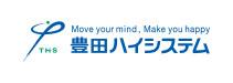 豊田ハイシステム株式会社