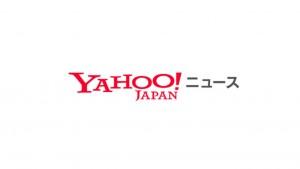 ヤフーニュースロゴ
