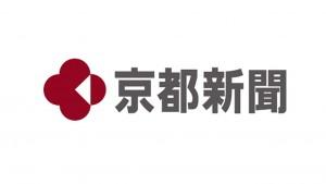 京都新聞ロゴ