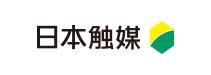 株式会社日本触媒