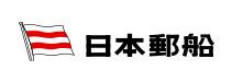 日本郵船株式会社