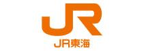 東海旅客鉄道株式会社
