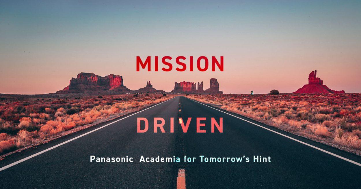 Panasonic Academia for Tomorrow's Hint